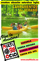 HOTEL RURAL EN ARROYO FR�O, CAZORLA- MULTIOCIO