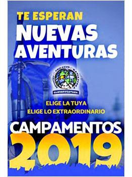 ALBERGUE SIERRA DE GREDOS - CAMPAMENTO 2019